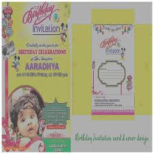 birthday cards inspirational making invitation cards for