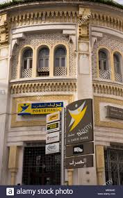 stock bureau maroc bureau de poste stock photos bureau de poste stock images alamy