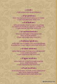 100 Hindu Wedding Invitations Your Saat Phere Cards Google Search Wedding Pinterest Cards