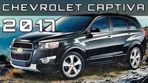 chevrolet captiva 2017 chevrolet captiva review rendered price specs release date