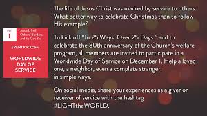 light the world 2016 lds christmas initiative advanced
