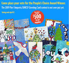 unicef cards best 2017