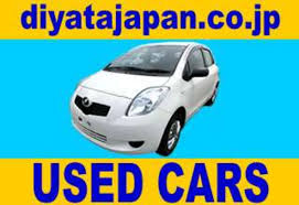 diyata japan co ltd car from japan