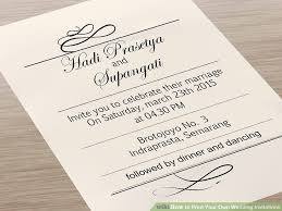 printing wedding programs 7 ways to print your own wedding invitations wikihow