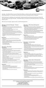 Resume Sample Untuk Kerja Kerajaan by December 2011
