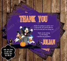 100 halloween spooky invitations skull in spider web
