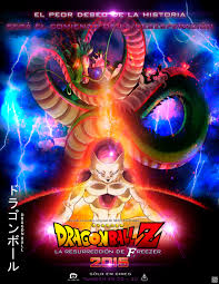 imagenes de goku la resureccion de frizer imagen dragon ball z la resurreccion de freezer 2015 poster jpg