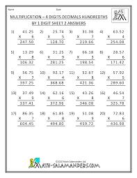 Digit Math Worksheets 4 Digit By 1 Digit Multiplication Worksheets Weekend Hd