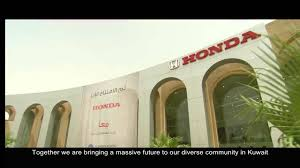lexus service kuwait alghanim motors sole distributor for honda in kuwait youtube