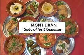 cuisine libanaise traditionnelle restaurant mont liban restaurant libannais 34 avenue jules ferry