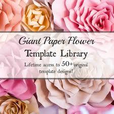 giant paper flower library templates u0026 tutorials diy paper