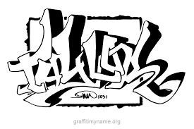 taylor graffiti my name