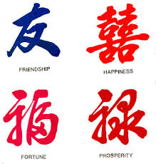 chinese logographic writing system ozideas