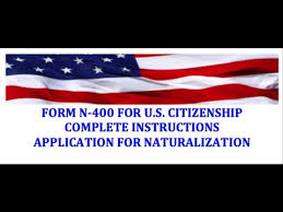 complete n 400 application instructions step by step youtube
