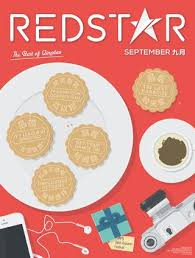 cuisine d exposition sold馥 rs sep 2014 low res by redstar works issuu