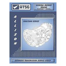 sun coast allison atsg allison service manual