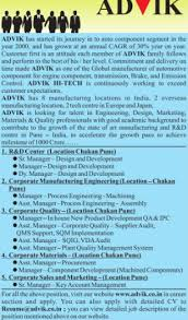 good resume for accounts manager job in chakan midc current requirement for asst manager manager advik hi tech