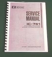 manuals and magazines icom ic 761 service manual premium card