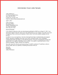 cover letter for network administrator network administration