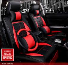 lamborghini car seat aliexpress com buy car seat covers 5d leather cushion set for