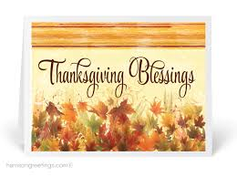 religious thanksgiving greeting card tg92 harrison greetings