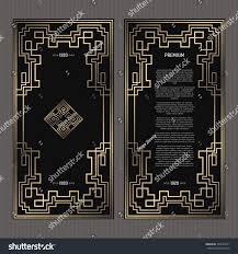 vector card art deco style stock vector 726744571 shutterstock