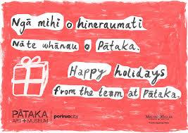 seasons greetings from everyone at pataka pataka