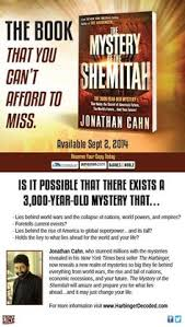 mystery of the shemitah what does it all shemitah year jubilee year the blood