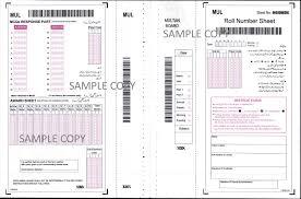 bise multan web portal sample bubble sheet for student guidance