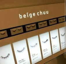 beige cosmetics home facebook