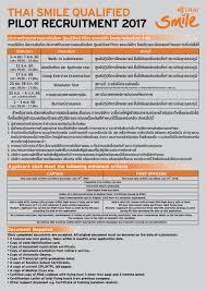 thai smile airways qualified pilot recruitment 2017