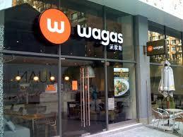 Urban Soup Kitchen Shanghai - wagas my dear shanghai