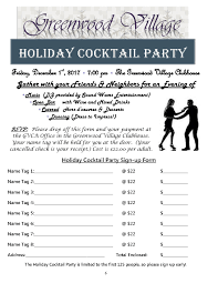 holiday party 2017 pdf jpg