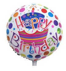 birthday helium balloons best quality 18inch kids happy birthday theme aluminum foil