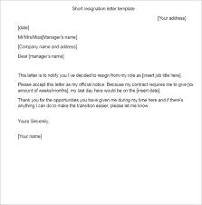 sample templates of resignation letters cover letter sample
