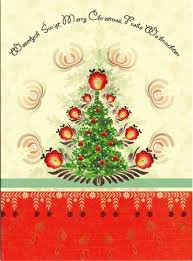 polish art center polish folk christmas card christmas tree glow