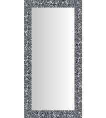 Miroir Soleil Ikea by Miroir Pas Cher But Fr