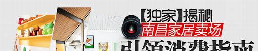 bnp paribas si鑒e social si鑒e social bnp paribas 100 images 法國wikiwand 独家揭秘