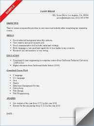 resume objective for engineering internships internship resume objective engineering globish me