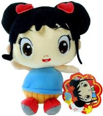 buy ni hao kai lan plush 6