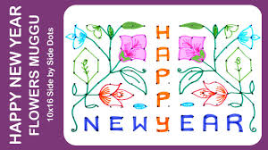 traditional designs 10x16 side by side dots happy new year flowers