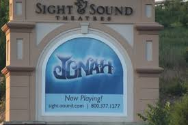 light and sound theater branson jonah at sight sound theatre our kids mom