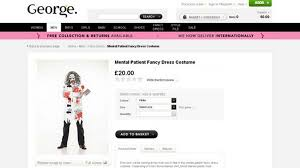 poor taste fancy dress mirror online