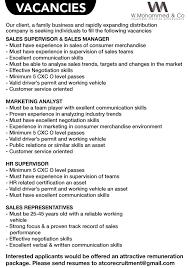 Excellent Sales Diego Martin Regional Corporation Sales