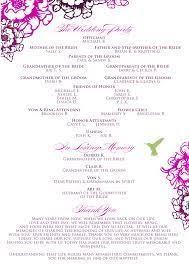party program template ceremony invitation like the style arrow of light