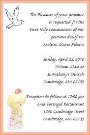 Invitation Card For Holy Communion 12 First Communion Invitation Templates Artist Resume