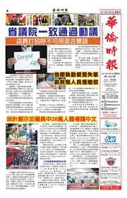 d馗o bureau maison press 2017 12 01 1862a by press inc issuu
