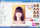 โปรแกรมแต่งรูปจีน xiu xiu ล่าสุด ดาวน์โหลดโปรแกรมแต่งรูปจีน ...