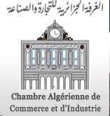 chambre d arbitrage de algérie le centre de conciliation de médiation et d arbitrage de