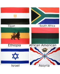 3 X 5 Flags Africa And Middle East 3 U0027 X 5 U0027 Flags Choose Your Flag